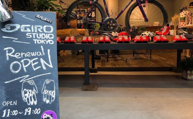 Giro Studio Tokyoのリニューアルポイント!