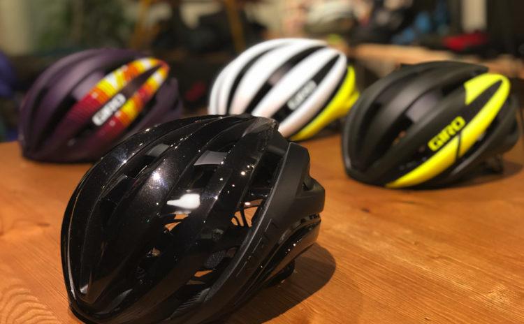 GIRO アジアンフィット ヘルメットが入荷開始!