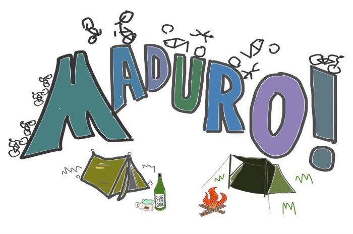 """グラベルレースイベント """"MADURO""""(マッデューロ)が 6月5日 に開催!"""